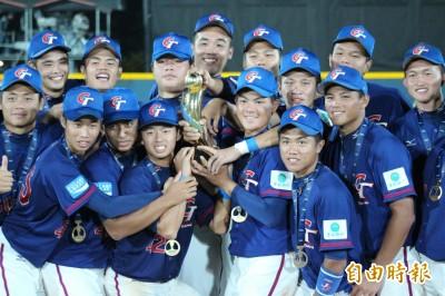 棒球》防疫有成!2項國際級賽事今年將在台灣陸續登場