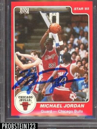 NBA》喬丹簽名卡要多少?行情230萬賀成交
