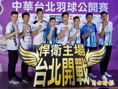 羽球》同意舉辦台北公開賽 羽協已呈報至BWF等待定奪