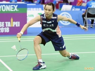 疫情後全球首個國際賽事 台北羽球公開賽9月登場