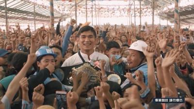 格鬥》緬甸巨蟒出賽就降低犯罪率 養蜂人昂拉恩桑變民族英雄