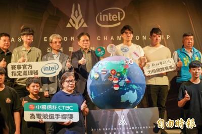 電競》亞洲公開賽4日開打   外國選手無法來台將派員監賽