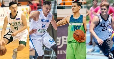 籃球》台版「BIG3」登場 吳岱豪、洪志善等名將組豪華陣容