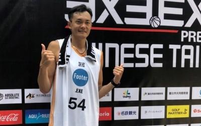 籃球》吳岱豪約滿等機會 對國內新聯盟樂觀其成