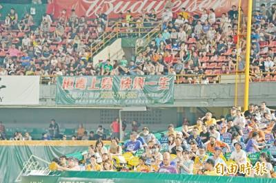 中職》「王郭」開球效應加持 台南衝上本季最高5577人
