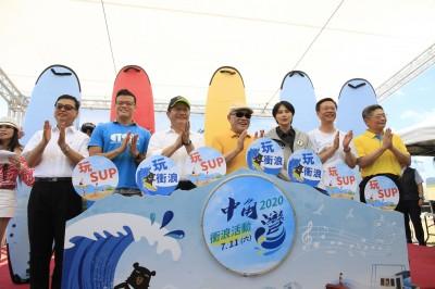 衝浪不用跑宜蘭、台東! 行政院長蘇貞昌推動北海岸新衝浪聖地