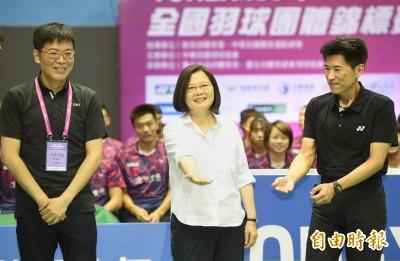 全團賽》力挺台灣羽球!總統蔡英文現身男團決賽現場