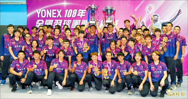 全國羽球團體賽》戴資穎坐鎮 合庫女團20連霸