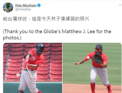 MLB》太有心!美記者分享林子偉照片 還貼心以中文發文