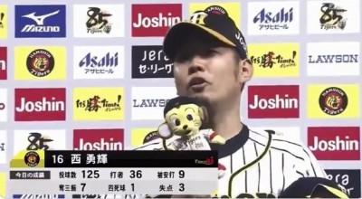 日職》狂!日本球星敢做敢當 外遇後在MVP舞台「謝罪」(影音)