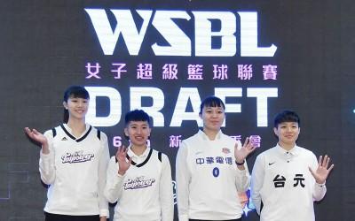 WSBL》陳孟欣成選秀狀元 旅日好手游乙文為榜眼