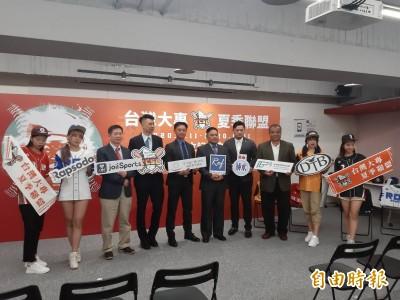 棒球》台灣大專夏季聯盟 8月13日開打