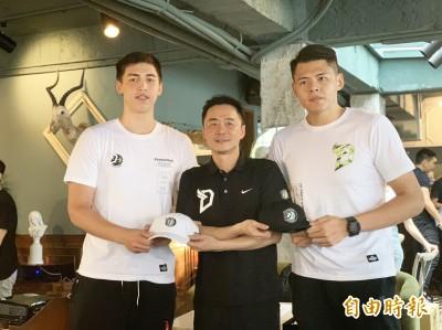 籃球》寶島夢想家補強! 李德威、譚傑龍談新賽季目標
