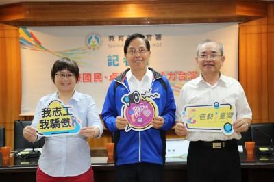 「我是運動創業家」頒獎典禮 2020臺灣運動產業博覽會榮耀登場