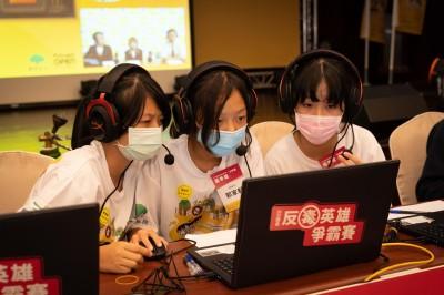 電競》國泰金控反毒電競大賽 全台48校逾10萬學生參與