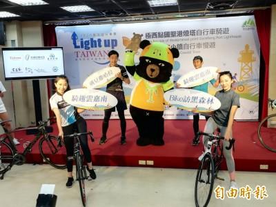 自由車》挑戰台灣東西南北4極點 單車運動正夯