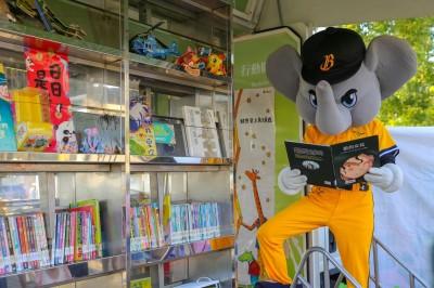 中職》鼓勵防疫新生活兼顧身心健康 閱讀可免費看中信兄弟球賽
