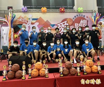 籃球》10年有成!中華電信公益盃三對三鬥牛賽首度前進新竹