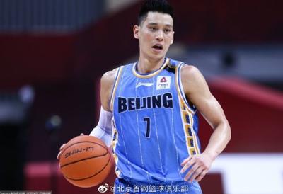 CBA》林書豪離開中國 北京首鋼:我們永遠是一家人