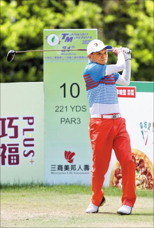 台灣名人高球賽 80歲謝敏男飆桿