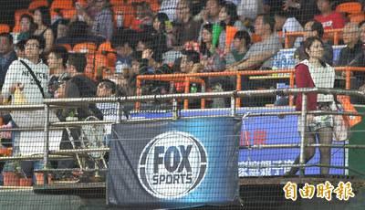 回應撤台傳聞 FOX體育台證實有計畫終止在台營運