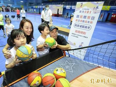 籃球》球星奶爸蔡文誠攜全家過五關 2020親子運動嘉年華