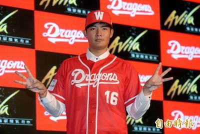 中職》王維中簽下台灣棒球史上最大約 《韓聯社》今專文報導