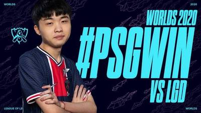 電競》爆冷擊敗中國強敵LGD! 台灣PSG入圍賽豪取2連勝