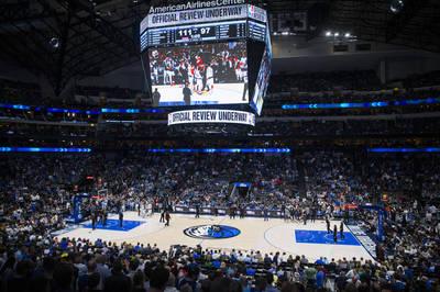 NBA》史上最漫長賽季過後 球迷元月有望重返球場