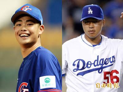 MLB》郭泓志等級價碼  陳柏毓簽約金逾3500萬台幣