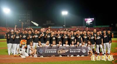 中職》台灣大賽獅象爭霸  10/31開打