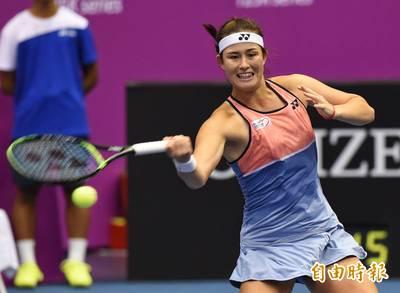 網球》台英混血美女埃及再奏捷 葛藍喬安娜連兩週爭后