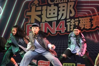 街舞》青春我敢我驕傲! 卡廸那FUN4街舞賽熱鬧開戰