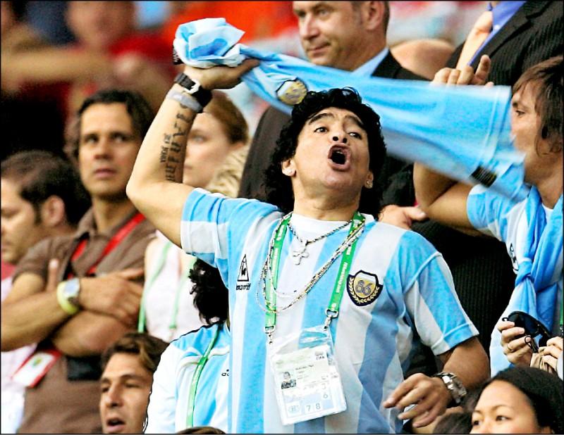 阿根廷傳奇球星 馬拉度納病逝 享壽60歲
