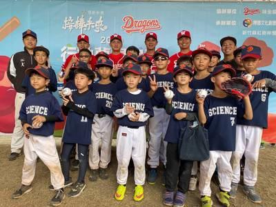 中職》味全龍與接棒未來 前進社區辦棒壘球邀請賽