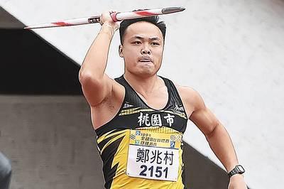 全田賽》迄今6度破奧運參賽門檻 鄭兆村明年拚鑽石聯賽累積經驗
