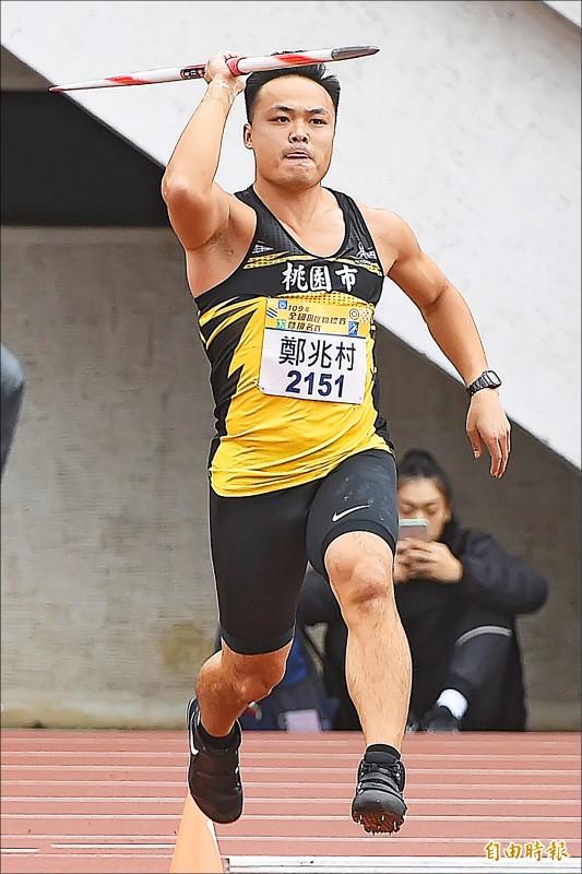 全國田徑錦標賽》鄭兆村再超奧運標 擲85公尺54摘金
