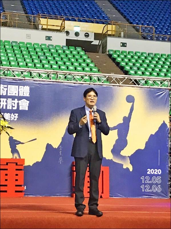 前體育署署長高俊雄︰台灣體育應再造 因應國際變局