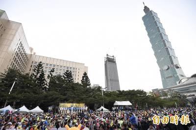 路跑》2020臺北馬拉松周日開跑 相關道路人車全管制