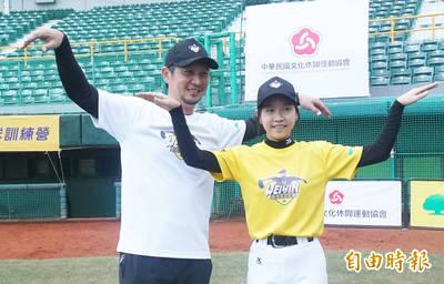 棒球》唯一女學員圓夢 跟高志綱一起「飛」!