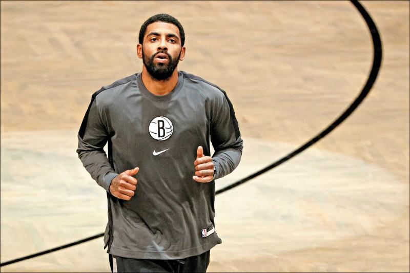 NBA》哈登報到體檢 厄文神隱 籃網3巨頭缺1