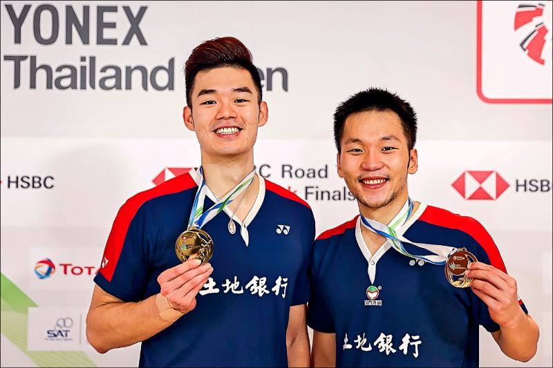 泰國羽球賽 李洋王齊麟 男雙奪冠