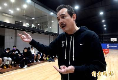 籃球》不再麻煩PLG了!亞洲盃男籃教練鄭志龍這麼說