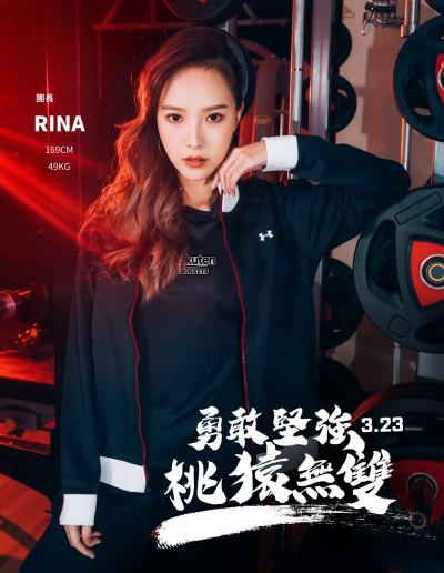 中職》樂天猿風加油新成員 女團長Rina報到