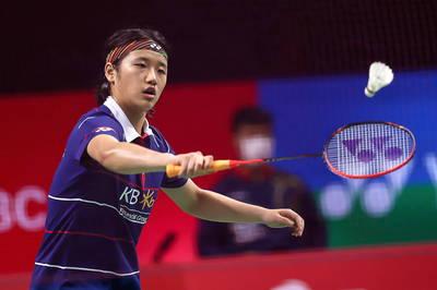 羽球》「天才少女」安洗瑩今再戰瑪琳 自認要更專注