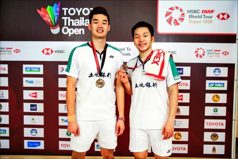 麟洋「超級」拍檔 泰國連2冠
