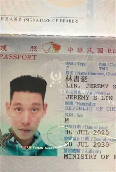 CBA》下季改採全本土政策 台灣護照成林書豪保命符?