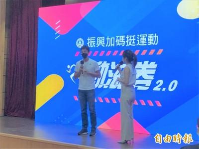 網球》超想抽中動滋券 代言人盧彥勳最想帶家人看比賽