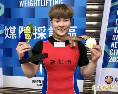 全運會舉重》東奧銅牌陳玟卉雙破全國紀錄 奪生涯第二金
