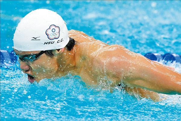 台灣選手許志傑昨天在奧運游泳200公尺蝶式分組預賽中,游出破全國紀錄的佳績,晉級16強複賽。(美聯社)